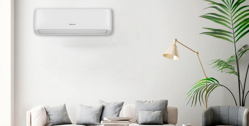 Aparat de aer conditionat Hisense Easy Smart - ambient interior
